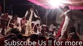 Rasiya Dangal Gopal V/S Akhlesh Part 3