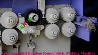 Auto Agarbatti Namboo Round Stick Making Machine   Sales In Bangladesh Contact   01970701203