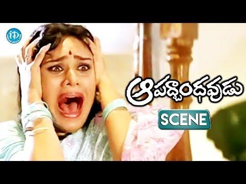 Xxx Mp4 Aapadbandhavudu Movie Scenes Janaki Narrates Meenakshi Seshadri S Flashback To Chiranjeevi 3gp Sex