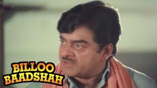 Shatrughan Sinha shouts at his sister - Billoo Badshah Emotional Scene
