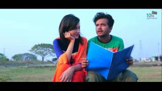 New Bangla Natok Production House  Official Trailer 2016 Allen Shubhro,Sabila Nur,Amir Hamja Rantu