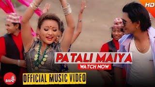 New Nepali Lok Dohori Song 2016 | PATALI MAIYA - Gopal Nepal GM/Khuma Thapa Magar | Cristiano Music