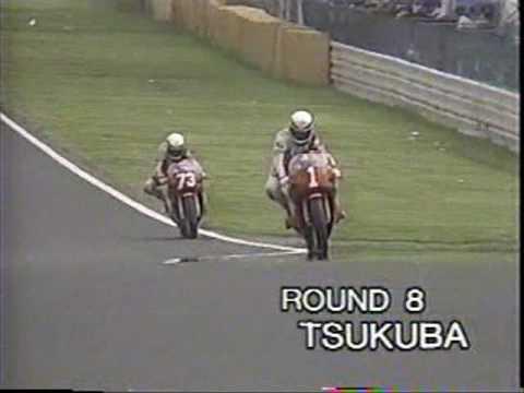 ALL JAPAN TT F1 GSX R