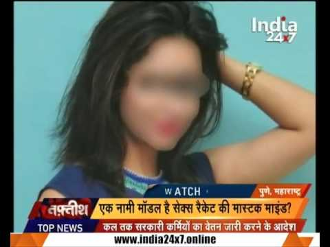 Police exposed sex racket in a five star hotel of Pune