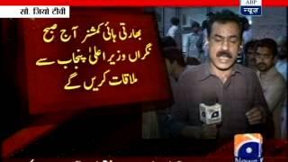 Sarabjit Singh dies in Lahore hospital