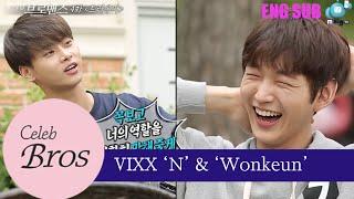 VIXX N & Wonkeun, Celeb Bros S7 EP4