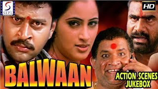 Balwaan - Action Scene Jukebox of Superhit Movie - Adit Srinivas, Geetanjal