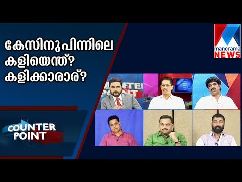 Xxx Mp4 What Is The Game Behind The Actress Attack Case Counter Point Manorama News 3gp Sex