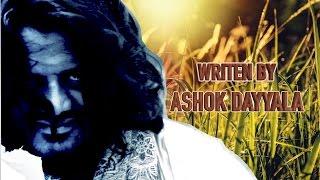 Pratheekaram A Film By Madhukar Dande   Official Trailer   Super Hit Short Films   Pepper Telugu