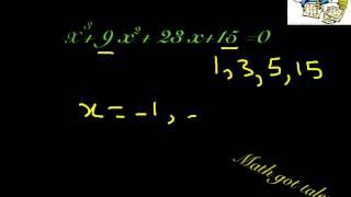 حل معادلة الدرجة الثالثة بسرعة
