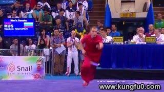 أفضل لقطات في بطولة العالم في الووشو كونغ فو 2015 (اليوم الثالث)