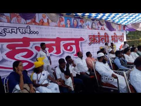 Bahujan Kranti Morcha Sangli, Maharashtra, Part 02
