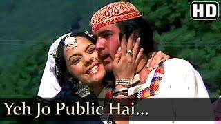 Public Hai Sab Janti Hai - Rajesh Khanna - Mumtaz - Roti - Kishore Kumar - Hindi Song