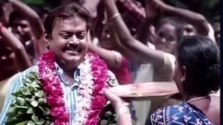 Inthae Oorukuuthan   tamil Video Song   Engal Aasan   Vijaykanth   Vikranth  