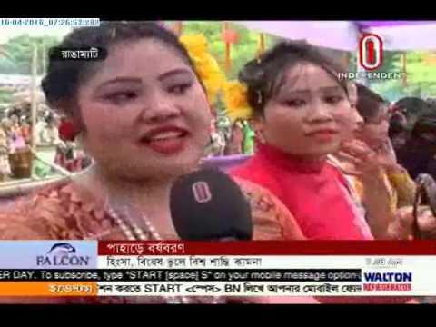 Rangamati Jolkely, 16 April 2016