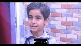 طفل عراقي اضحك كاظم الساهر في برنامج #ذفويز #كيدز TheVoiceKids الحلقة الثالثة مرحلة الصوت وبس