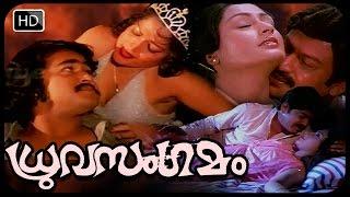 Malayalam Full Movie Druvasangamam |  Sukumaran, Shubha, Reena, K. P Ummar, Mohanlal movies
