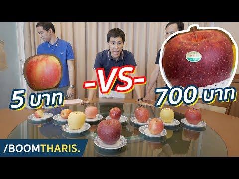 Xxx Mp4 กินแอปเปิ้ล 10 แบบ อันไหนอร่อยสุด 3gp Sex