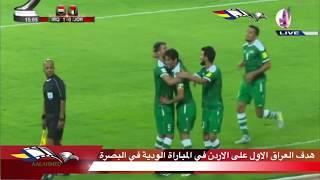 اسمع صوت الجماهيرعند تسجيل هدف العراق الاول ضد الاردن في مباراة رفع الحظر الجزئي عن الملاعب العراقية
