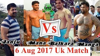 UK Kabaddi Match 2017 | Janjua vs Manga