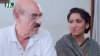 Bangla Natok House 44 (হাউস ৪৪) Episode 74 I Sabnam Faria, Aparna, Salman Muqtadir lDrama & Telefilm