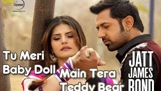 Tu Meri Baby Doll  | Gippy Grewal Feat Badshah | Jatt James Bond