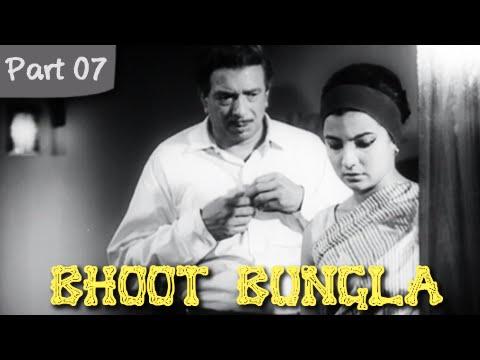 Bhoot Bungla - Part 07/14 - Classic Super Hit Hindi Movie - Mehmood, Tanuja, Nazir Hussain