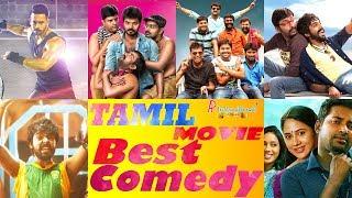 Latest Tamil Comedy | Kadugu | Chennai 28 II | Bruce Lee | Kadavul Irukaan Kumaru