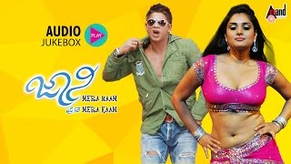 Johnny Mera Naam   Full Songs JukeBox   Duniya Vijay   Ramya   V.Harikrishna   Kannada Songs