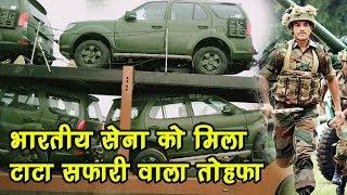 Indian Army को नया तोहफा, Gypsy की जगह सेना में शामिल होगी Tata Safari