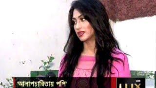 BD Film Actress Popy Talking About Bangla Film & Bangladeshi Casting Cauch
