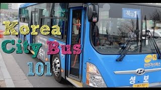 ... in Korea: City Buses in Korea