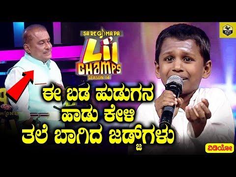 Xxx Mp4 SaReGaMaPa L Il Champs Season 14 Jnanesh Performance Made Judges To Stand Respect Zee Kannada 3gp Sex