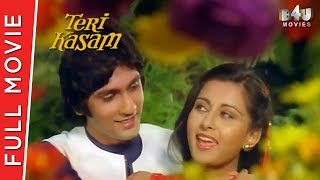 Teri Kasam | Full Hindi Movie | Kumar Gaurav, Poonam Dhillon, Nirupa Roy | Full HD 1080p