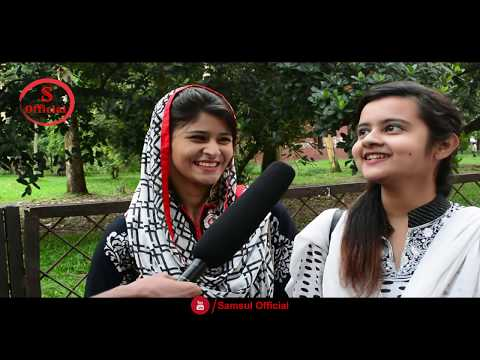 Xxx Mp4 মেয়েদের গোপন জিনিস ৩ New Bangla Funny Video Awkward Interview Funny Videos 2017 SamsuL OfficiaL 3gp Sex