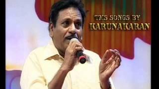 Unnai Solli Kutramillai T M S Song By Karunagaran