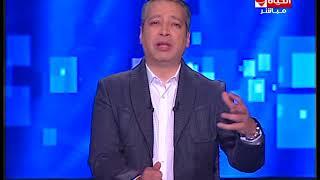 الحياة اليوم - تامر أمين يتحدث عن دعوة السعودية له للإحتفال بتأهل منتخب السعودية لكأس العالم