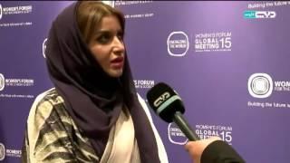 """أخبار الإمارات - """"مدينة دوفيل الفرنسية"""" المرأة الإماراتية تستعرض إنجازاتها في منتدى المرأة العالمي"""