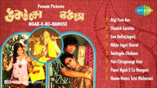 Manipuri Film Songs | Thadok Laroiko | Film Songs Audio Jukebox