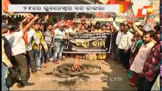 BMC Mayor link in Rishi death: BJP gives Bhubaneswar bandh call on Dec 19