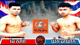 Chhai Sara vs Yod Phayak(thai), Khmer Boxing Bayon 17 Nov 2017, Kun Khmer vs Muay Thai