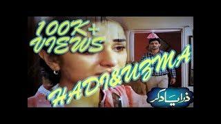 Hadi & Uzma || Zara Yaad Kar VM || Baatien Ye Kabhi Naa || With Dialogues