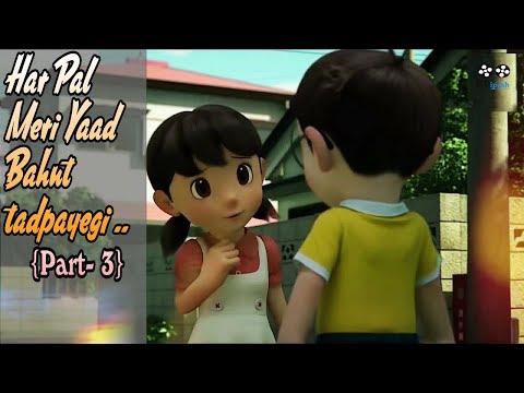 Xxx Mp4 Part 3 Har Pal Meri Yaad Bahut Tadpaygi Nobita Shizuka 3gp Sex