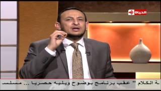 """بوضوح - الشيخ \ رمضان عبد المعز... """" وأصبر لحكم ربك فإنك بأعيننا """""""