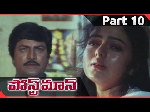 Xxx Mp4 Postman Telugu Movie Part 10 10 Mohan Babu Soundarya Raasi Shalimarcinema 3gp Sex