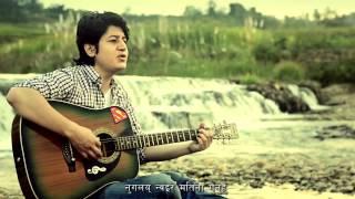 Gubley Wai Re Chha Nhilaa Musuhun- Nibhal (Nepal Bhasa Song OFFICIAL MUSIC VIDEO)