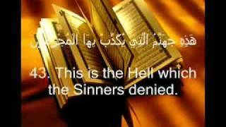 Sheikh Sudais - Surah Rahman (Beautiful Recitation) - Video.flv