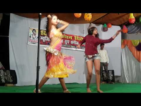 राजा कइल!!!! बिआह //bhojpuri arkestra //rampur chay//arwal, karpi block, usari, bihar 804428
