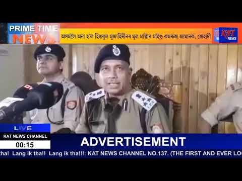 Xxx Mp4 Assamese Prime Time News Date 08 10 2018 News 3gp Sex