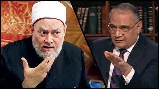 علي جمعة يفضح تحريف سعد الدين الهلالي لأحاديث الحجاب !!